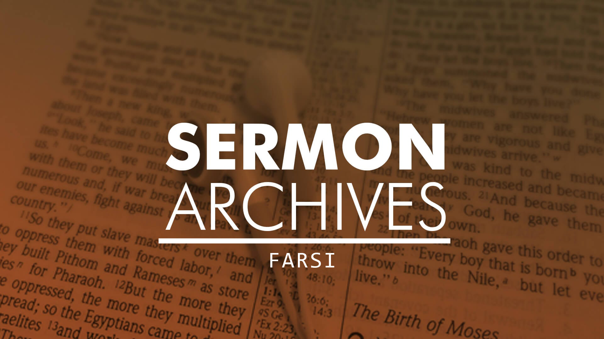 Farsi Sermon Archieves